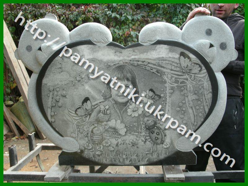 Памятник из гранита Новоаннинский Цоколь резной из габбро-диабаза Зябликово